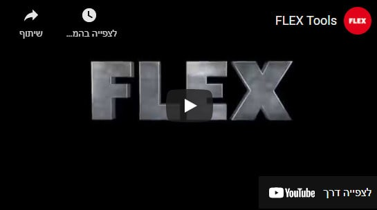 סרטון יוטיוב3